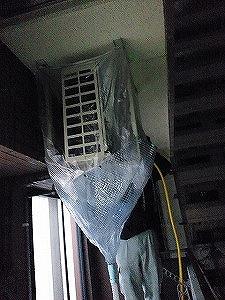 エアコン室外機分解洗浄